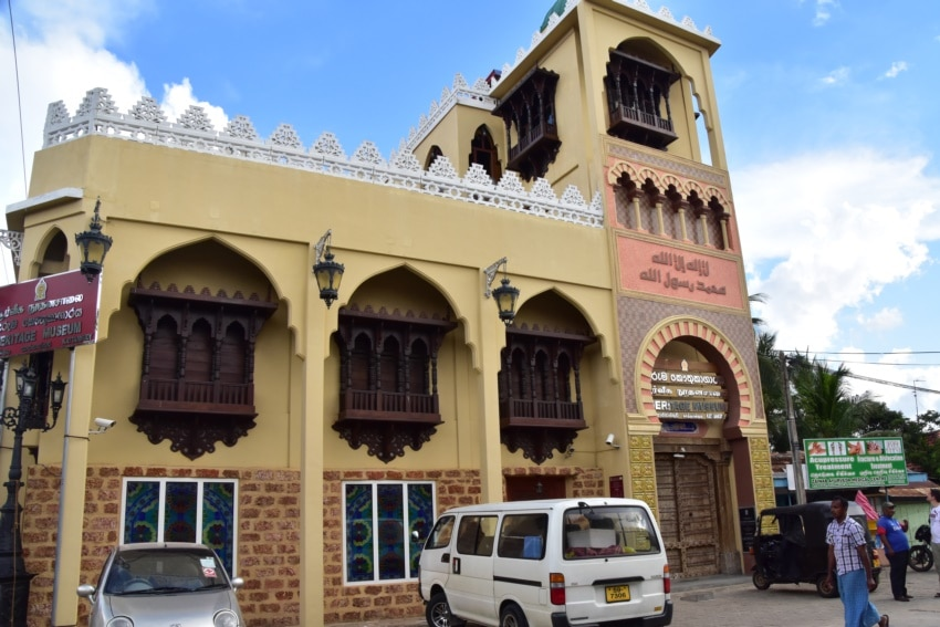 Muslimisches Museum in Batticaloa