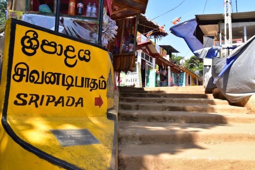 Aufstieg zum Sri Pada (Adam's Peak)